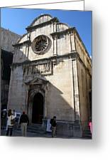 Church Of The Saviour Greeting Card