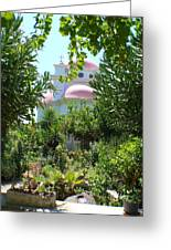 Church Of The Seven Apostles In Capernaum Israel Greeting Card