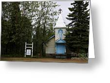 Church On Alaskan Highway Greeting Card