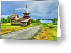 Church On The Road Greeting Card