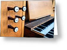 Church Organ Keyboard Greeting Card