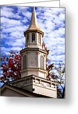 Church Steeple In Autumn Blue Sky Clouds Fine Art Prints As Gift For The Holidays Greeting Card
