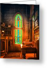 Church Vestibule Greeting Card