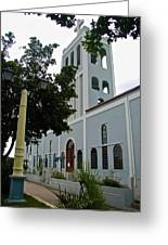 Ciales Catholic Church Greeting Card