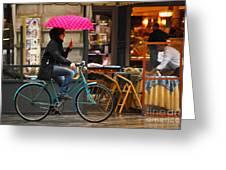 Ciclista - Milano Greeting Card