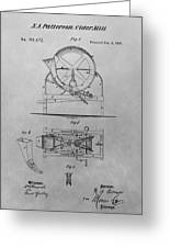 Cider Mill Patent Drawing Greeting Card