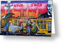 Cigar City Street Mural Greeting Card