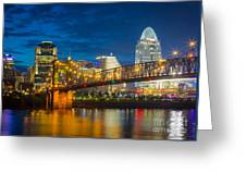 Cincinnati Downtown Greeting Card