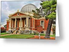 Cincinnati Observatory 0053 Greeting Card