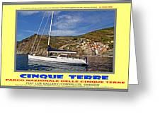 Cinque Terre II Greeting Card