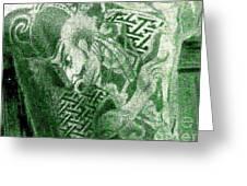 Circa 1900 Samurai Tattoo In Green Greeting Card