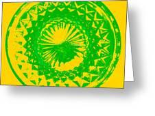 Circle Yellow Greeting Card