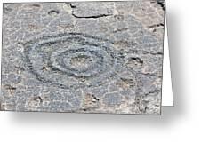Circles And Holes  Greeting Card