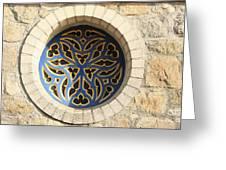 Circular Window  Greeting Card
