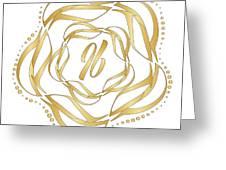 Circularity No. 694 Greeting Card