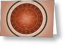 Circularity No. 732 Greeting Card