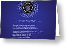 Circularity No. 757 Greeting Card