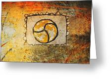 Circumvolve Greeting Card by Kandy Hurley