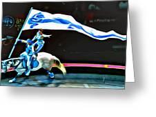 Circus Horseback Act Greeting Card
