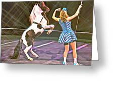 Circus Pony Greeting Card