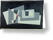 Citadel, Version 3, 1982 Oil On Hardboard Greeting Card