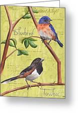 Citron Songbirds 1 Greeting Card by Debbie DeWitt