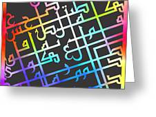 City 3 Greeting Card