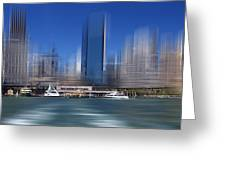 City-art Sydney Circular Quay Greeting Card