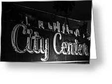 City Center Greeting Card