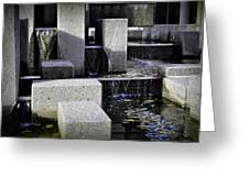 City Fountain Greeting Card
