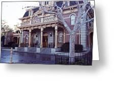City Hall At Disneyland Greeting Card