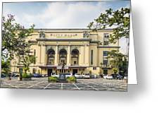 City Hall In Manila Philippines Greeting Card