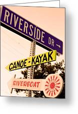 City Island Signs Greeting Card