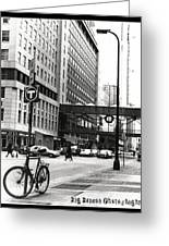 City Life Greeting Card by Kip Krause