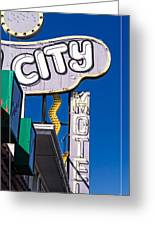 City Motel Las Vegas Greeting Card