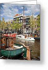 City Of Amsterdam Greeting Card