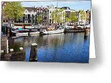 City Of Amsterdam River View Greeting Card