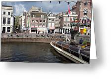 City Of Amsterdam Urban Scenery Greeting Card