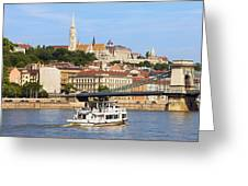 City Of Budapest Greeting Card