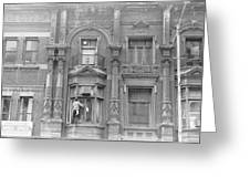 City Of Melbourne Building Greeting Card