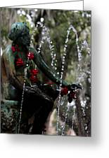 City Park Fountain II Greeting Card
