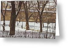 City Park Greeting Card