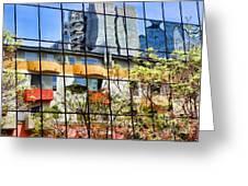 City Reflections By Diana Sainz Greeting Card