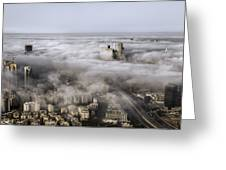 City Skyscrapers Above The Clouds Greeting Card