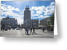 City Square In Stockholm Greeting Card