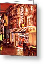 City - Vegas - Ny - Broadway Burger Greeting Card by Mike Savad