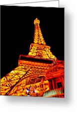City - Vegas - Paris - Eiffel Tower Restaurant Greeting Card