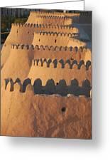 City Walls Of Khiva Greeting Card