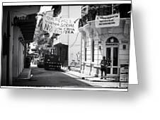 Ciudad Vieja Calle Greeting Card
