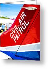 Civil Air Patrol Greeting Card